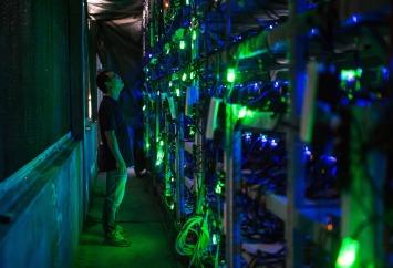 bitcoin asic new york