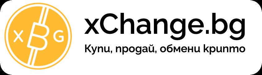 xChange.bg мнения, такси и комисионни и регистрация